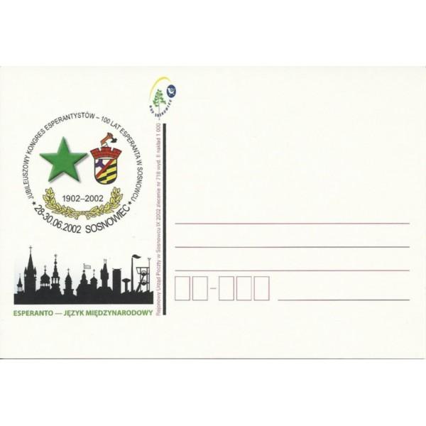 SOSNOWIEC KARTKA KORESPONDENCYJNA A554