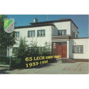 DOBRCZ HERB WIDOKÓWKA A445