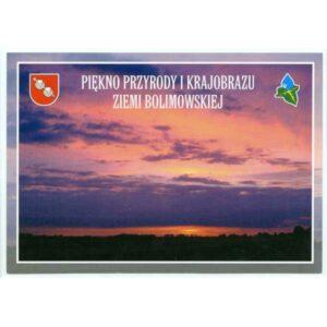 BOLIMÓW HERB WIDOKÓWKA A1758