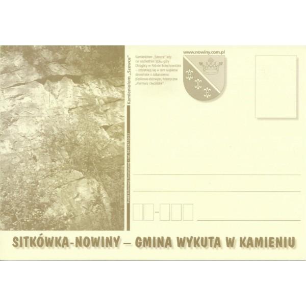 SITKÓWKA NOWINY HERB KARTKA KORESPONDENCYJNA A586