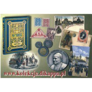 KOLEKCJE DIKAPPA POCZTÓWKA REKLAMOWA 01408