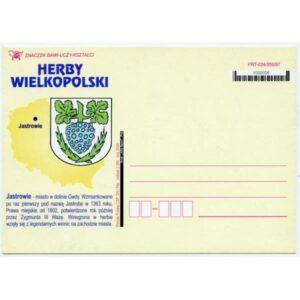 JASTROWIE HERB KARTKA POCZTOWA A3312