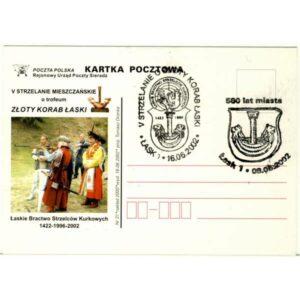 ŁASK KARTKA POCZTOWA A3715