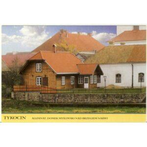 TYKOCIN WIDOKÓWKA A4461
