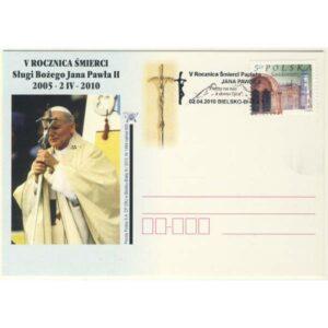 JAN PAWEŁ II KARTKA KORESPONDENCYJNA A6728