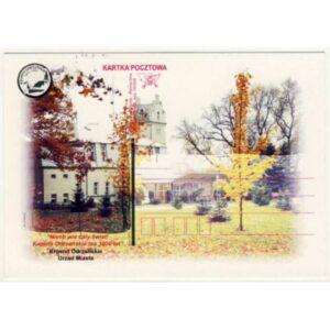 KROSNO ODRZAŃSKIE KARTKA POCZTOWA A12438