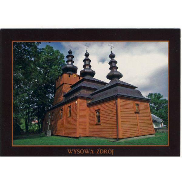 WYSOWA CERKIEW WIDOKÓWKA A12664