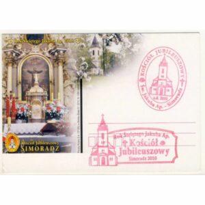 SIMORADZ Gm. DĘBOWIEC KARTKA KORESPONDENCYJNA A14839