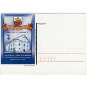 DZIAŁOSZYN HERB KARTKA POCZTOWA A16392