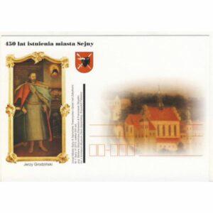 SEJNY KARTKA POCZTOWA A17253