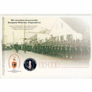 SEJNY KARTKA POCZTOWA A17255