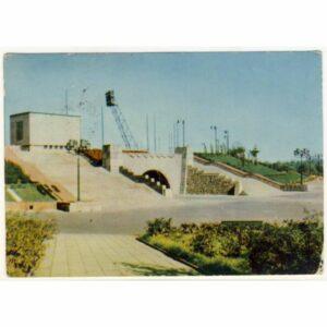 CHORZÓW STADION WIDOKÓWKA A17737