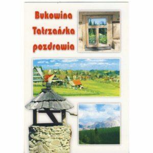 BUKOWINA TATRZAŃSKA WIDOKÓWKA WR6317