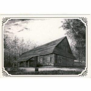 PSZCZYNA WIDOKÓWKA A20359