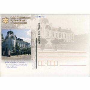 BIAŁYSTOK KARTKA POCZTOWA A20370