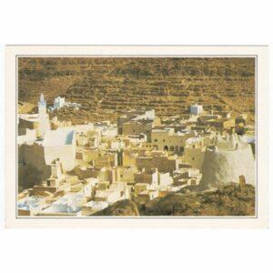 ALGIERIA WIDOKÓWKA A23373