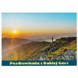 ZAWOJA BABIA GÓRA WIDOKÓWKA 16P426
