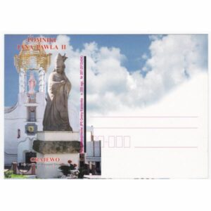 GRAJEWO JAN PAWEŁ II KARTKA POCZTOWA A25079
