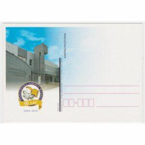 BIAŁA PODLASKA KARTKA POCZTOWA A25418