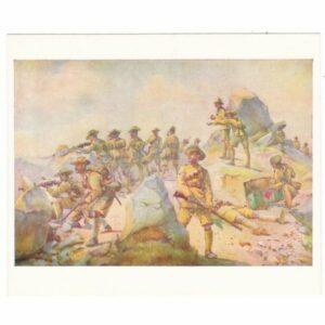 BRITISH ARMY GURGHA RIFLES POCZTÓWKA A26791
