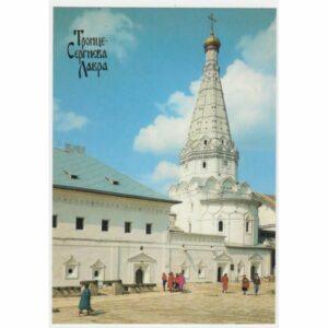 ŁAWRA TROICKO-SIERGIJEWSKA WIDOKÓWKA A29884