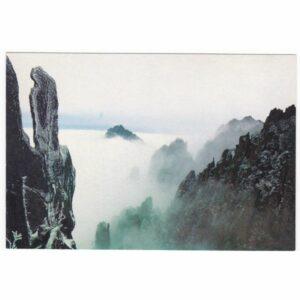 CHINY EAST SEA MOUNTAINS WIDOKÓWKA A42919