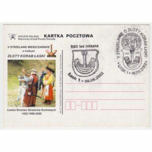 ŁASK KARTKA POCZTOWA A46325