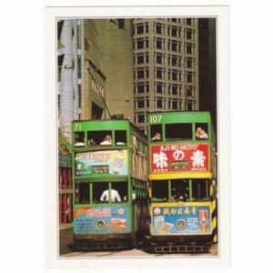 HONG KONG TRAMWAJ WIDOKÓWKA A47168