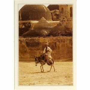 ARABIA SAUDYJSKA OSIOŁ WIDOKÓWKA A47174