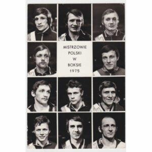 BOKS MISTRZOWIE POLSKI 1975 POCZTÓWKA A47264