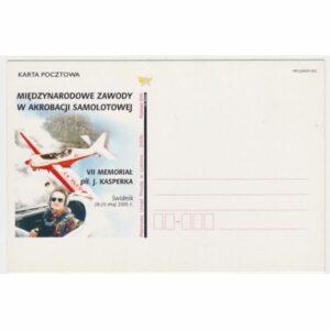 ŚWIDNIK SAMOLOT KARTKA POCZTOWA A49056