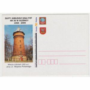 OLEŚNICA KARTKA POCZTOWA A49058