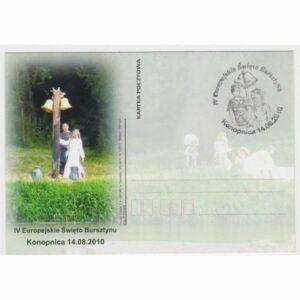 KONOPNICA ŚWIĘTO BURSZTYNU KARTKA POCZTOWA A49195