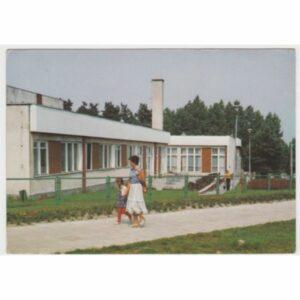 JAROSŁAWIEC WIDOKÓWKA A53839