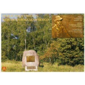 GLINNO SUCHY LAS HERB WIDOKÓWKA A53897