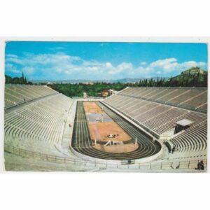 GRECJA ATENY STADION WIDOKÓWKA A57923