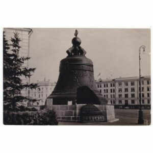 MOSKWA KREML DZWON WIDOKÓWKA A58109