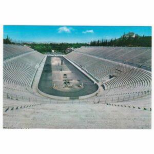 ATENY STADION WIDOKÓWKA A64894