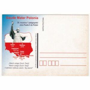 JAN PAWEŁ II KARTKA POCZTOWA A66505