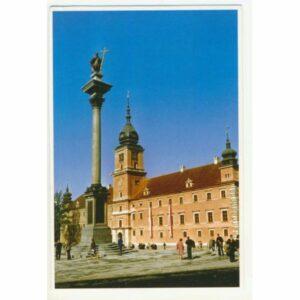 Zamek Królewski Warszawa WIDOKÓWKA WR8798