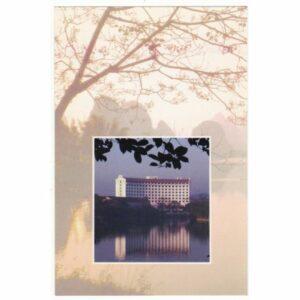 CHINY GUILIN HOLLIDAY INN WIDOKÓWKA A67240