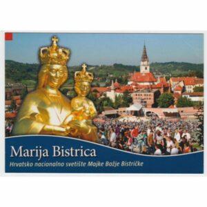 CHORWACJA MARIJA BISTRICA WIDOKÓWKA A67673