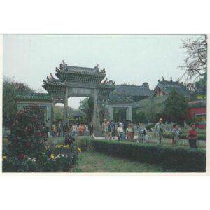 CHINY FOSHAN WIDOKÓWKA A70852