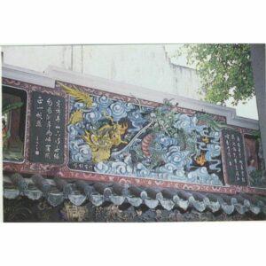 CHINY FOSHAN WIDOKÓWKA A70855