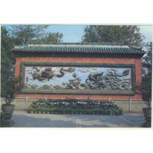 CHINY FOSHAN WIDOKÓWKA A70860