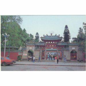 CHINY FOSHAN WIDOKÓWKA A70861