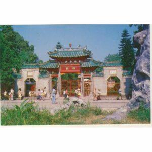 CHINY FOSHAN WIDOKÓWKA A70881