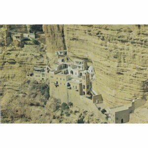 IZRAEL WADI KELT WIDOKÓWKA A74730