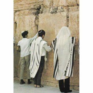 IZRAEL JEROZOLIMA WIDOKÓWKA A74874