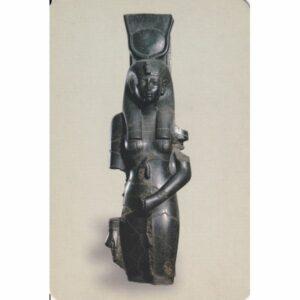 EGIPT RZEŹBA WIDOKÓWKA A75137